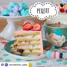 Новый рецепт для вас от @wonderme_cake !!💕Ей слово!! В честь дня кондитера, я дарю вам рецепт. С вас поздравления и ❤️, мне будет приятно…