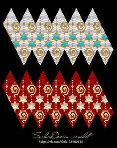 Crochet Ball, Bead Crochet Rope, Bead Crochet Patterns, Beading Patterns, Diy Xmas Gifts, Beaded Ornament Covers, Beaded Christmas Ornaments, Theme Noel, Peyote Beading