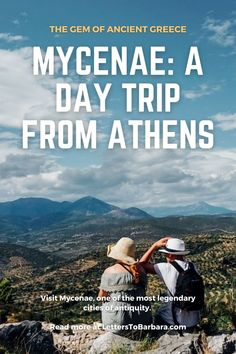 Mycenae is one of the most legendary cities of Ancient Greece. You can visit Mycenae from Athens on a day trip and see the Treasury of Atreus, the Museum, and the impressive citadel. Here you can see a photo-report and loads of tips and info about this legendary city of antiquity. #Greece #Mycenae #Μυκήνες #AncientGreece #adventure #traveltips #wanderlust #Athens Travel Advice, Travel Guides, Greece Tourist Attractions, European Travel Tips, Mycenae, Travel Images, Travel Aesthetic, Beautiful Places To Visit, Greece Travel