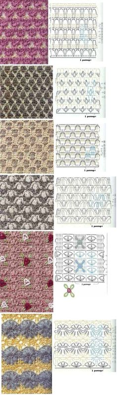 very special crochet stitches!