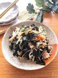 Japanese Food, Japanese Meals, Vegan Recipes, Cooking Recipes, Japchae, Ethnic Recipes, Vegane Rezepte, Chef Recipes, Japanese Dishes