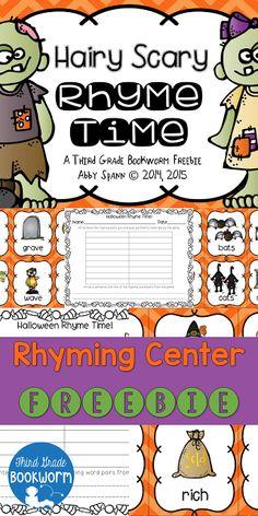 A HUGE collection of Halloween freebies, ideas, and resources!