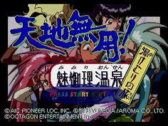 Chokocat's Anime Video Games: 2259 - Tenchi Muyo! (Sega Saturn)