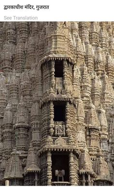 Indian Temple Architecture, Ancient Architecture, Art And Architecture, Beautiful Landscape Wallpaper, Beautiful Landscapes, Amazing India, Hindu Temple, Beautiful Places To Visit, Gods And Goddesses