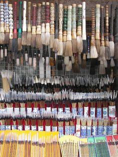Paintbrushes. Beijing.