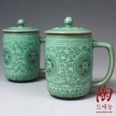 2 Celadon Jade Blue Glaze Chrysanthemum Arabesque Flower Design Personal Green Ceramic Pottery Porcelain Tea Coffee Cup Mug Teacup Lid