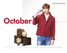 Lee Min Ho with Lotte duty free. October wallpaper