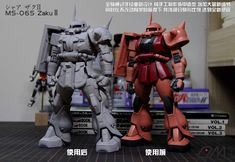 Gundam Mobile Suit, Blog Entry, Superhero