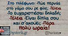 Excuse me, do you have this in red? -In blue?-In yellow?-In black?- Well look at in how many colors this shit comes out ! Funny Greek Quotes, Greek Memes, Sarcastic Quotes, Funny Quotes, Very Funny Images, Funny Statuses, Kai, Magic Words, Try Not To Laugh