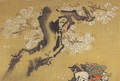 Unknow - Gods Flower Banquet. The smile in japanese Art - from the Jomon Period to the Early Twentieth Century.