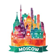 Find Moscow Vector Illustration stock images in HD and millions of other royalty-free stock photos, illustrations and vectors in the Shutterstock collection. Thousands of new, high-quality pictures added every day. Color Palette Challenge, Travel Crafts, City Icon, City Vector, City Illustration, Pattern Illustration, Architecture Graphics, World Cities, Free Vector Art