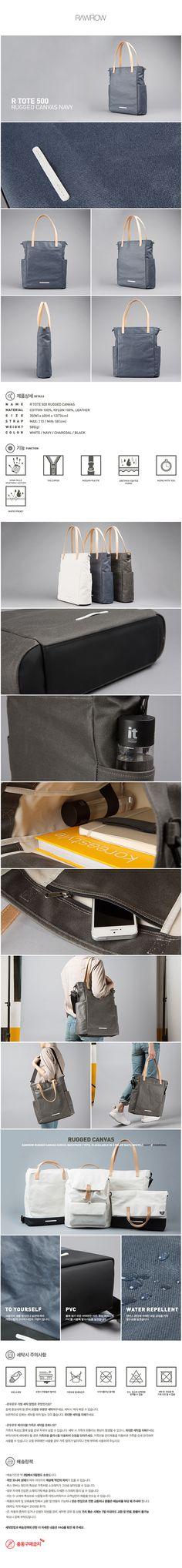 - [R TOTE 500 RUGGED帆布NAVY Ebags BackPack Tumblr | leather backpack tumblr | cute backpacks tumblr http://ebagsbackpack.tumblr.com/