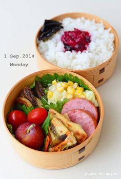 Nice n simple Japanese Lunch, Japanese Food, Boite A Lunch, Little Lunch, Eat This, Food And Drink, Food N, Veggie Food, Lunch To Go