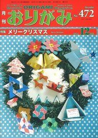 NOA Magazine 472 book cover