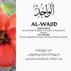 Beautiful Names Of Allah, Beautiful Islamic Quotes, Islamic Inspirational Quotes, 100 Names Of Allah, Names Of God, Learn Quran, Learn Islam, Allah God, Names