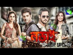 Lorahi  E0 A6 B2 E0 A6 A1 E0 A6 Bc E0 A6 Be E0 A6 87 New Bangla Movie Official Teaser Update Ankushyashnusrat Jahansubhashreesuper