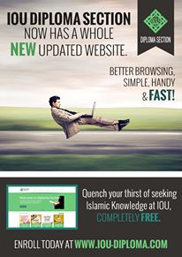 www.iou-diploma.com Islamic Studies, Free Courses, Insight, Knowledge, Study, Science, Studio, Studying, Research