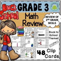 Back to School 3rd Grade Math Review Clip Cards - Your students will enjoy math review with these 48 back to school themed clip cards! These cards review second grade…