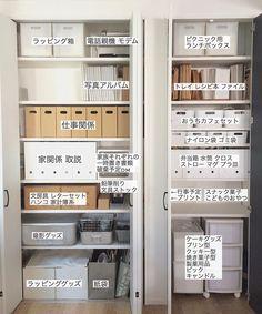 @cafe_closet02 - Instagram:「・ 中に入っているもの ◡̈⚐ ⚑ ・ 画面左が家族用のリビクロ。 右がパントリー。 (私の趣味のグッズと買い置きのお菓子です。) ・ 連投失礼しました。 ・…」 Dresser Drawer Organization, Home Organisation, Linen Closet Organization, Kitchen Organization, Kitchen Storage, Muji Storage, Storage Spaces, Locker Storage, Closet Layout