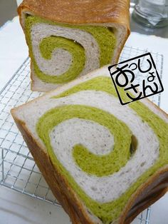 Adzuki Bean Bread (Using a Bread Maker and Your Hands)