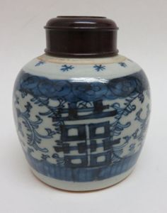 Antique Chinese Blue & Celadon Hand Painted Double Happiness Jar / Rosewood Lid