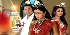 Ishti Kutum 13 December 2015 Watch Online Drama,Indian Dramas, Pakistani Drama, Morning Shows, Watch Full HD Video, Online Watch, Watch Live