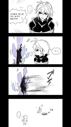 DiE Add Elsword<<<How to escape in situations...Diabolic Esper's way
