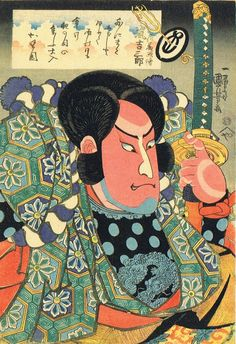 UKIYO - E.......BY ICHIYUSAI KUNIYOSHI.....PARTAGE OF ARTIST SALON OF JAPAN.....ON FACEBOOK......