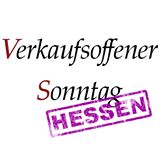 Verkaufsoffene Sonntage in Hessen. http://hessen.verkaufsoffener-so.de/
