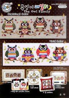 The owl family   counted cross stitch pattern by SODAstitchUJT, $7.90