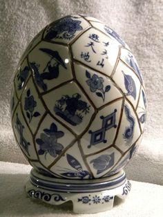 Vintage Chinese Unique Blue/White Porcelain Egg