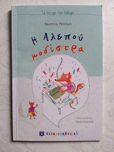 Cover, Books, Art, Art Background, Libros, Book, Kunst, Gcse Art, Blanket