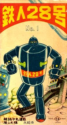 Tetsujin 28 Robot: Nomura (Japan), 1960s
