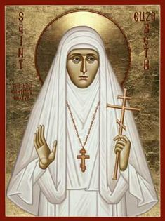 Elizabeth the New Martyr, The Holy Transfiguration Monastery Store