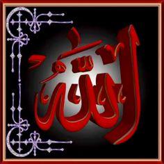 DesertRose:::Allah beautiful red calligraphy art:::