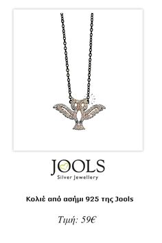 http://www.kosmima.gr/product_info.php?manufacturers_id=61_id=20126
