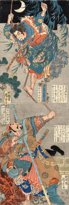 Japanese name: Seishushosei Shôjô     (聖手書生蕭讓)     Chinese name: Xiao Rang     Scene: Seishushosei Shôjô, a sword suspended     in his teeth, descending the wall of Peking Castle by a rope in the     moonlight     Robinson:     S2.58     Klompmakers: 53a                             Japanese name: Jinkyôtaihô Taisô     (神行太保戴宗)     Chinese name: Dai Zong     Scene: Jinkyôtaihô Taisô, with a discomfited     foe at the base of a castle wall, holds the rope