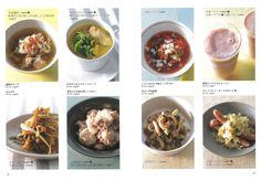 「味つけ冷凍」の作りおき | 藤井 恵 | 本-通販 | Amazon.co.jp
