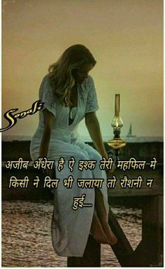 CHAND KE PAR CHALO Good Morning My Friend, Definition Of Love, Dil Se, My Mood, Apple Watch Bands, Hindi Quotes, Attitude, Poetry, Sad