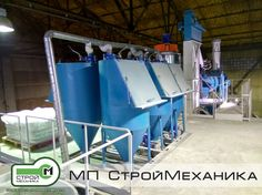 Photos from the production facility located near Moscow, where mounted plant for the production and packaging of dry building mixes series TURBOMIX production MP #StroyMehanika