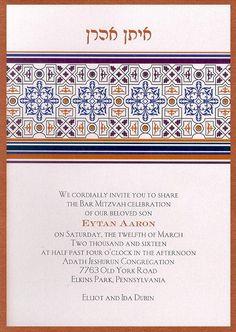 Morocco Bar Mitzvah Invitation