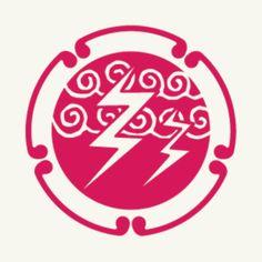 綾鷹KAMONジェネレーター | お楽しみ | 綾鷹(あやたか) Company Logo, Tattoo, Tattoos, Japanese Tattoos, Tattoo Illustration, A Tattoo, Tattos, Tatto