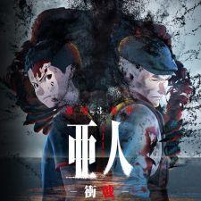 Ajin 2nd Season - Trọn bộ