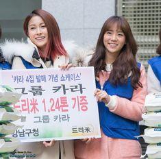 Gyuri and Seungyeon