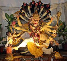 Shri narsimha dev