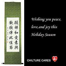 Wishing Holiday Season Chinese Calligraphy Wall Scroll