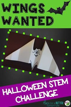 Halloween STEM Challenge: Wings Wanted. Looking for a great way to keep students engaged, thinking critically, and working on hands-on problem solving? In this challenge, students create a new set of bat wings! Click through or pin for later!