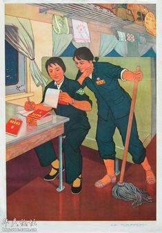 Chinese socialist poster