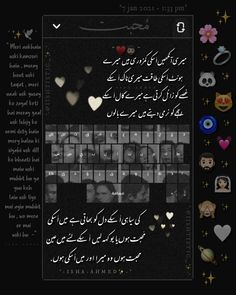 Best Hospitals, Poetry Feelings, Romantic Poetry, Self Quotes, Couple Quotes, Haiku, Urdu Poetry, Novels, Inspirational Quotes