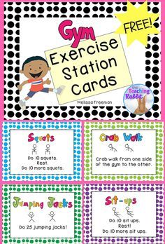 Exercise Posters These 8 exercise station cards can be posted around the gym and used as activity centers.These 8 exercise station cards can be posted around the gym and used as activity centers. Pe Activities, Exercise Activities, Gross Motor Activities, Fitness Activities, Exercise For Kids, Physical Activities, Gym For Kids, Kids Gym Games, Funny Exercise